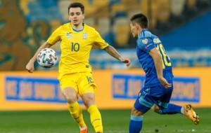 Телеканал Украина смотреть видеотрансляцию матча Евро-2020 Нидерланды — Украина