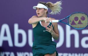 Костюк победила россиянку Рахимову на старте турнира в Стамбуле