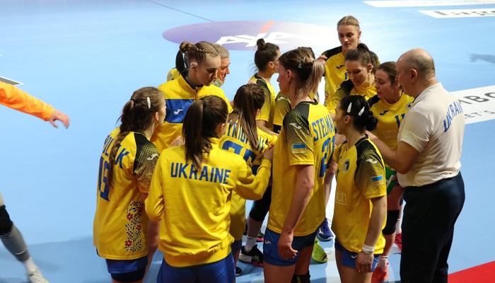 Гандбол Украина