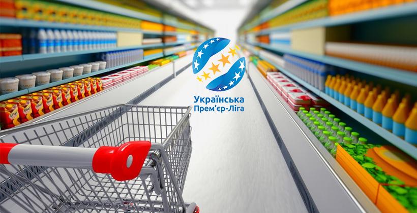 Без Климовского и Шумского. Все трансферы УПЛ