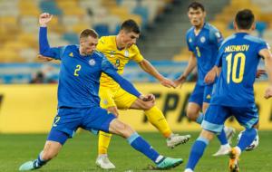 Украина — Казахстан. Видео обзор матча за 31 марта
