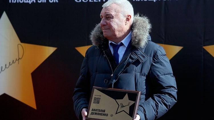 На «Аллее звезд» в Киеве открыли именную звезду Анатолия Демьяненко