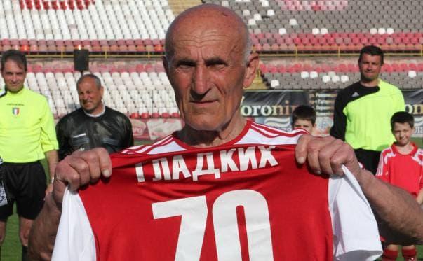 Легендарному футболісту Кривбасу Василю Гладких потрібна допомога