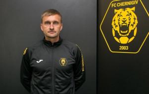 И.о. главного тренера Чернигова назначен Черный
