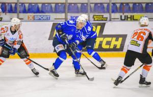 Новий сезон чемпіонату України з хокею стартує 17 вересня