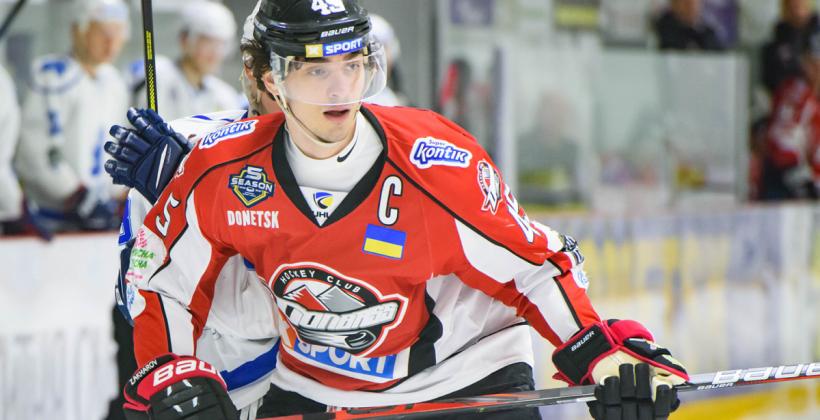 Капитан Донбасса Захаров сломал руку и больше не сыграет в текущем сезоне