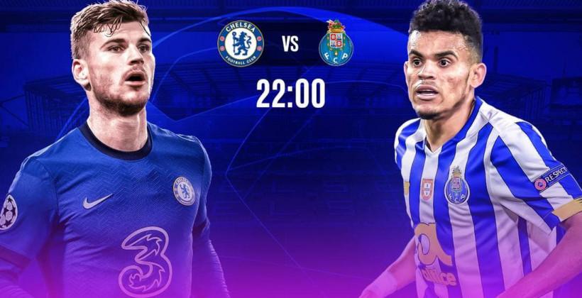 Челси - Порту где смотреть онлайн трансляцию матча