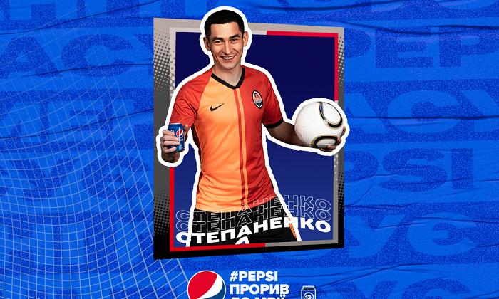 PEPSI та Шахтар шукають юних зірок футболу