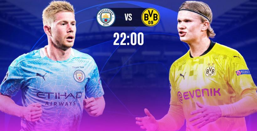 Манчестер Сити – Боруссия Д где смотреть онлайн трансляцию матча