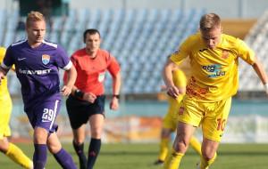 Ингулец — Львов где смотреть онлайн трансляцию чемпионата Украины