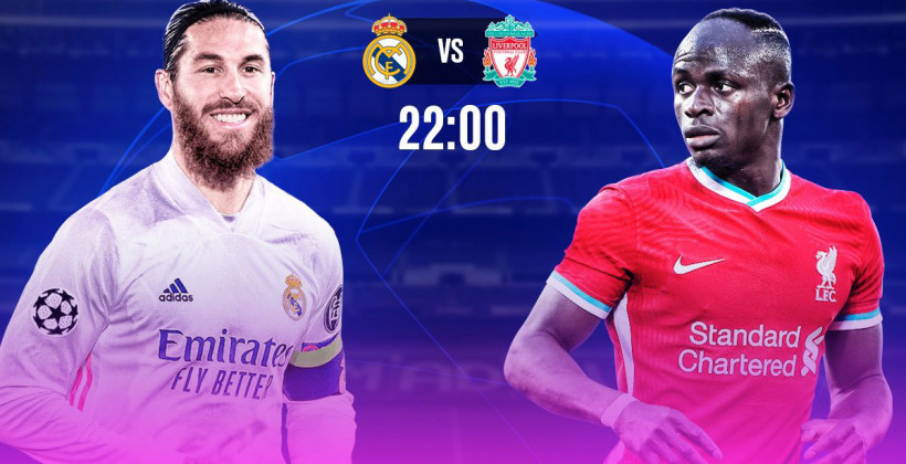 Реал - Ливерпуль где смотреть онлайн трансляцию матча