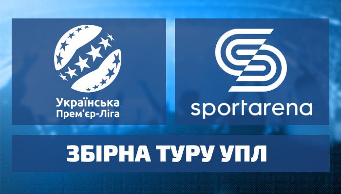 Тотовицкий, Кане, Мораес — вся сборная 21-го тура Favbet Лиги