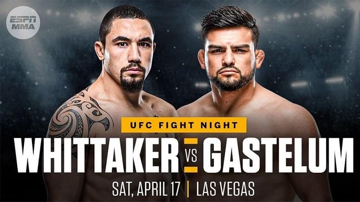 Краще пізно ніж ніколи. Анонс головного бою UFC ON ESPN 22 Віттакер – Гастелум