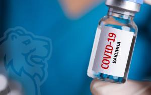 Карпати стали амбассадором вакцинації від COVID-19