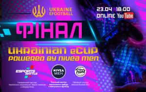 Смотри в прямом эфире на YouTube-канале УАФ, кто попадет в сборную Украины по киберфутболу в FIFA