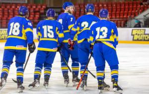 Сборная Украины по хоккею разгромно проиграла Австрии на товарищеском турнире