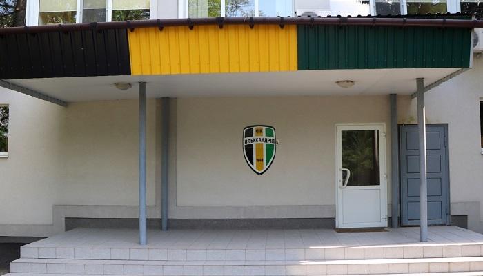 Александрия купила футбольную базу за 6,7 млн гривен (фото)