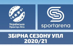Символическая сборная Favbet Лиги сезона 2020/2021