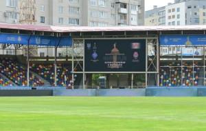 Динамо Киев — Заря 1:0 онлайн трансляция матча
