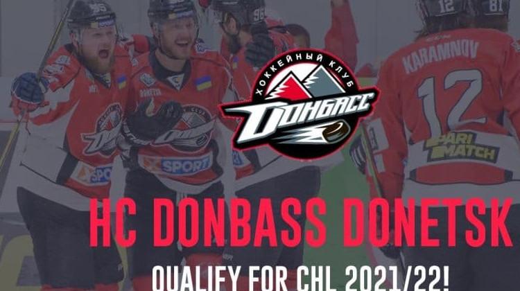 Донбас зіграє в хокейній Лізі чемпіонів в сезоні 2021/22