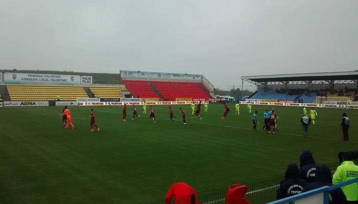 Сборная Украины на Евро-2020 будет базироваться на стадионе румынского Волунтари