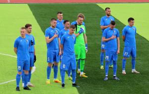 Вторая лига. Таврия сыграет с Перемогой в перенесенном матче