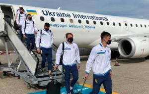Збірна України прибула до Амстердаму
