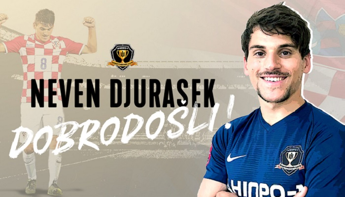 Дніпро-1 орендував півзахисника молодіжної збірної Хорватії Джурасека
