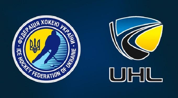 УХЛ и ФХУ договорились о совместном проведении чемпионата