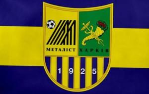 Исполком УАФ разрешил Металлу сменить название на Металлист