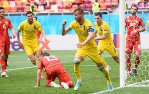 Украина — Северная Македония. Видео обзор матча за 17 июня