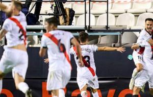 Леганес — Райо Вальекано. Видео обзор матча за 6 июня
