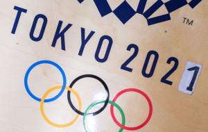 Япония ослабит действие чрезвычайного положения за месяц до начала Олимпиады