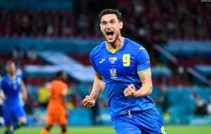 Украина – Северная Македония прогноз на матч Евро 2020