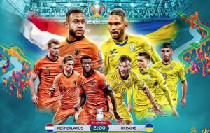 Нидерланды — Украина 3:2 онлайн трансляция матча