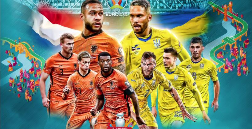 Нидерланды Украина онлайн трансляция