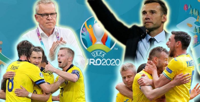 Швеция Украина онлайн трансляция