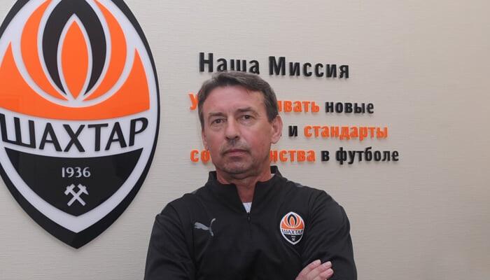 Роман Заев назначен главным тренером женской команды Шахтера