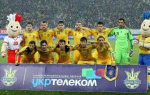 Украина – Австрия: пока по одной победе и ничейная разница