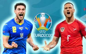 Украина — Австрия 0:1 онлайн трансляция матча