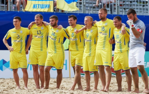 Сборная Украины по пляжному футболу победила Турцию в отборе на ЧМ-2021