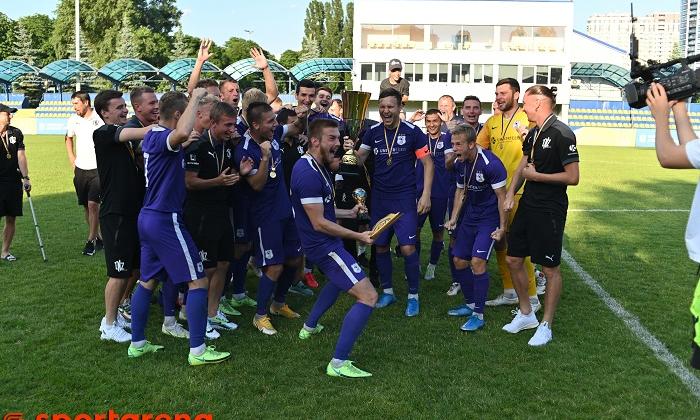 Большой финал пока что скромных клубов: как прошел решающий матч чемпионата Украины среди аматоров