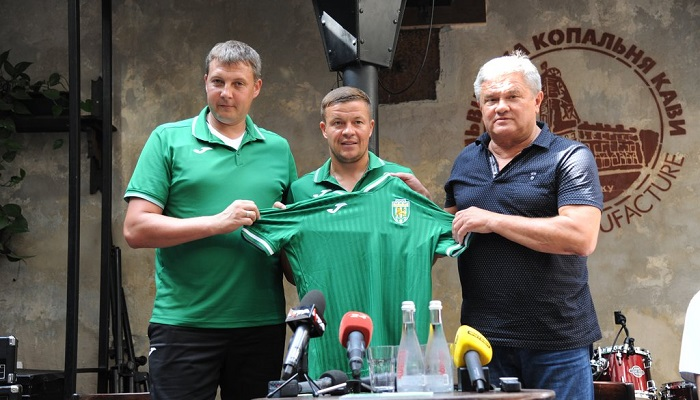 Карпаты будут выступать во Второй лиге с традиционной эмблемой клуба