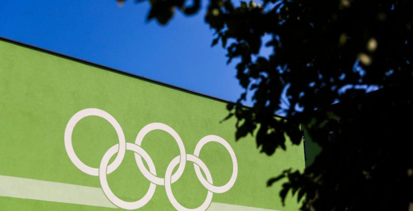 Олимпиада-2020: 25 июля разыграют 18 комплектов наград