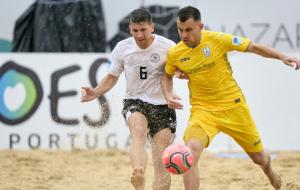 Україна планує подати заявку на проведення чемпіонату світу з пляжного футболу