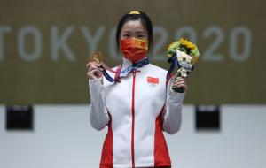 Китаянка Ян Цянь стала першою Олімпійською чемпіонкою в Токіо