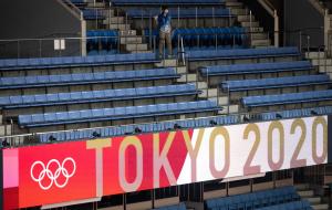 Олимпиада-2020. 27 июля разыграют 22 комплекта наград