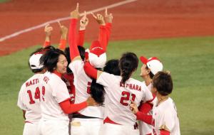 Японія виграла олімпійський турнір з софтболу