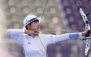 Ан Сан стала олимпийской чемпионкой по стрельбе из лука