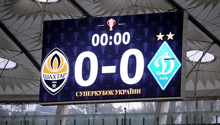 «Найменше, що ми можемо зробити». Дикий прокоментував перенесення матчу за Суперкубок України